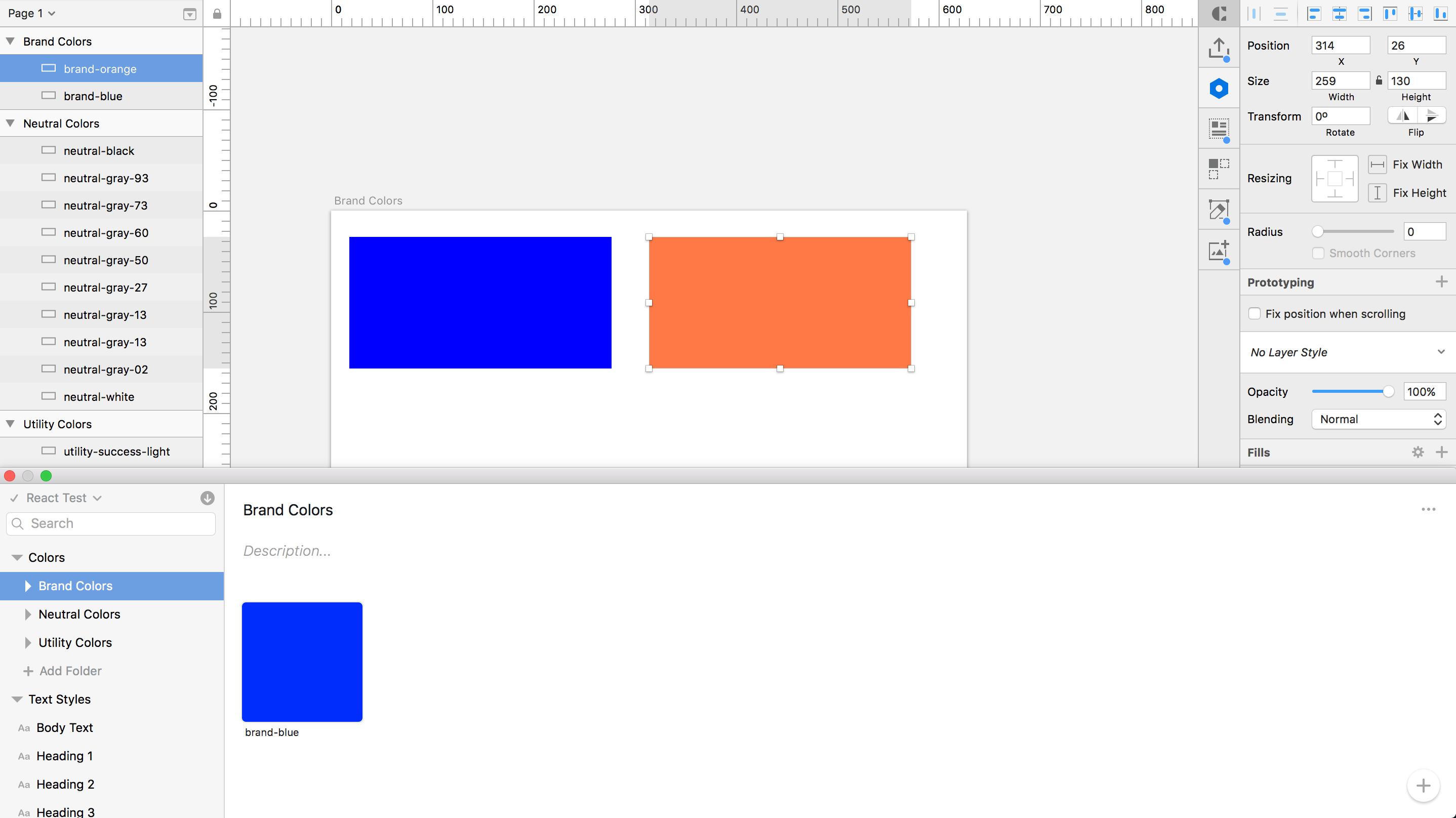 sketch screenshot orange swatch
